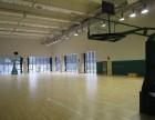 福州哈尔滨运动木地板工艺 篮球运动木地板报价