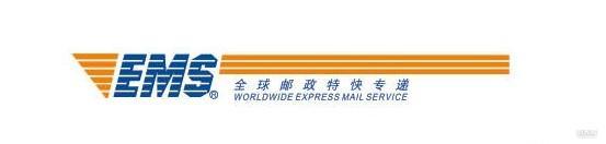 南京EMS国际快递代理电话