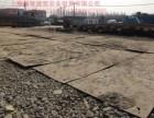 汉口旧钢板回收 武汉二手钢板收购 武汉钢板回收公司