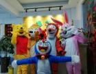 牡丹江市三宝吉祥卡通人物服装租赁出租款式多低价
