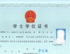 中函院嘉兴时代光华2016电脑培训中心技能+学历