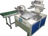泉州鞋材印刷机鞋垫丝印机鞋跟移印机鞋面丝网印刷机