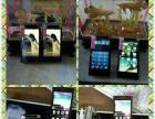 低价位出手各类国产手机,价格优惠,大家加