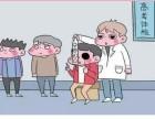 高三高四生,这份攻略对你很重要!--威海治疗近视医院