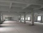 东城周边 温塘 厂房 1800平米