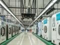 杭州绿尚洗涤设备有限公司