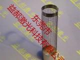 激光打孔金属 金属微孔加工 较小孔径0.01MM 免费试样