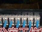 杭州办公室综合布线网线 水晶头制作 电话线检修