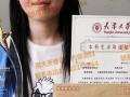 南开大学铁道职业学院预科班 不限户籍春季高考招生