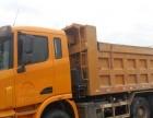 奇瑞爱卡 2013款 2T 手动 联合卡车 联合卡车340前二后