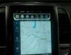 汽车导航,360全景行车记录仪,音响