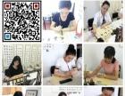 江岸区永清街涛宏书院书法培训 秋季书法专业培训班