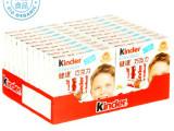 费列罗健达夹心牛奶巧克力t4条X20盒装进口婚庆圣诞糖果零食品