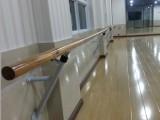 移動式舞蹈把桿