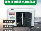 40千瓦柴油发电机型号图片