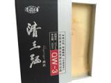 无锡纸盒包装厂选鸿太阳印刷纸盒包装,专业从事无锡包装盒厂家