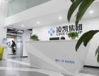 重庆凌凯(营销短信 验证码)13年本地化服务 品牌 服务