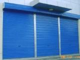东城区安装欧式卷闸门维修防火卷帘门
