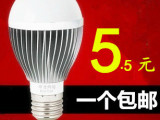 批发供应led大功率球泡灯 E27螺口led灯泡光源 3W5W7