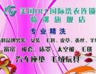 美国UCC国际洗衣临洮旗舰店