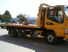 修理厂二手车交易交警救援专用一拖二清障车带吊拖车