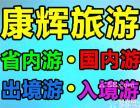 九江-景德镇-婺源- 千岛湖/黄山-西递-专列六日游