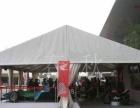 【宣城篷房租赁】车展篷房|庆典篷房|展览篷房