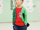 微信代理童装一件代发货源网店分销货源条纹拼接童装开衫