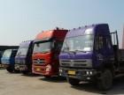 中山到贵港桂平市平南县快运直达物流专线集团有限公司