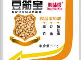周口价位合理的复配豆制品类增和剂,福建食品添加剂哪家好
