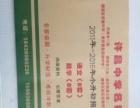 售小升初试卷,许昌县三高7月1号报名,8号考试