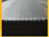 板材批发、花纹钢板、花纹板(卷)、防滑板