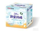 就爱纯棉卫生巾 进驻天猫 淘宝 京东等五大电商平台
