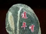 泰安大强奇石坊专业出售各种泰山石敢当及泰山石、盆景!