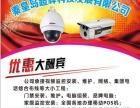 专业安装监控网络工程布线
