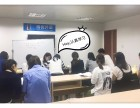 黄埔萝岗专业零基础英语 日语 韩语培训免费预约体验
