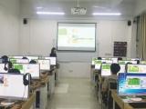 湘潭软件开发 UI设计学校 兴湘远智北大青鸟位置