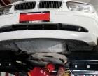 在内蒙学汽车修理需要多久?