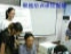广州中科眼镜学校验光师、定配师培训