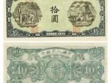 版人民币收购价格 高价收购版人民币价格 回收