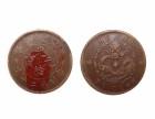 古钱币北京权威鉴定快速出手找北京长石拍卖公司王总