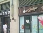 宁化 高新区办公楼附近餐饮店 住宅底商 65平米