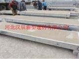 源頭廠家 漢辰天鋼骨架膨石輕型板建材