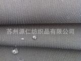 供应228T尼龙消光塔丝隆防水透气透湿涂白时尚户外运动功能型面料