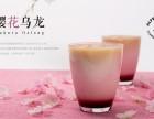 艾神家加盟投资优势是什么,台湾艾神家加盟店味道好不好