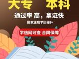 在济南高中升专科可以选择的机构