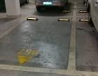 东环 东环路恒大龙庭地下车位 其他 12.72平米