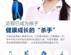 淮安市手机眼镜 火爆招商 ,爱大爱防蓝光如何成为代理