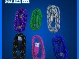1米2米V8编织线布网线安卓系统线编织线尼龙绳强力手机数据线