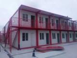 杭州住人活动房租凭坚固耐用集装箱出售